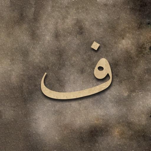 Farsi Dic