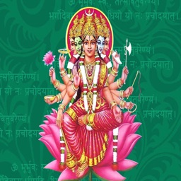 Gayatri Mantra - Prayer Audio