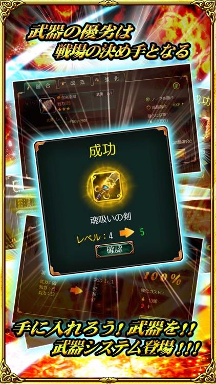 三国魂 screenshot-4