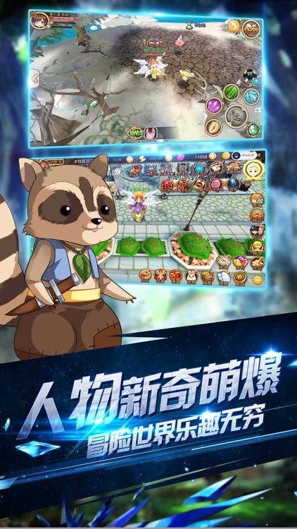 梦幻小小战纪3D魔幻动作手游 screenshot-4