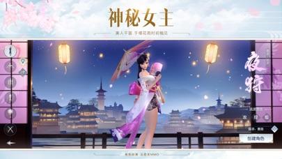 镇魔曲全球中文版 screenshot 2