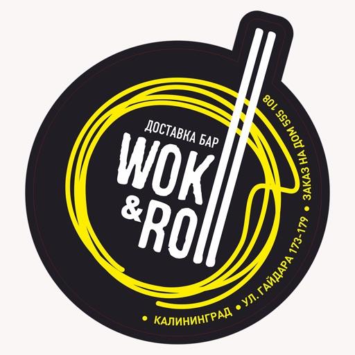 Wok & Roll | Калининград