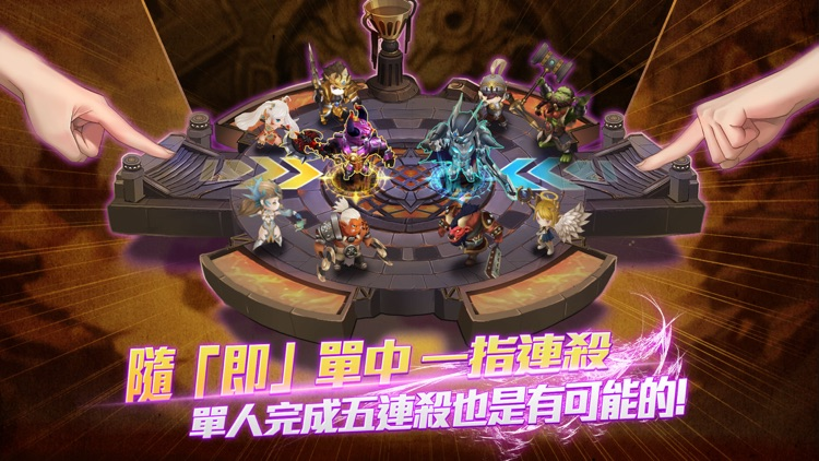 魔卡對決 screenshot-2