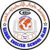 Global English School Al Ain