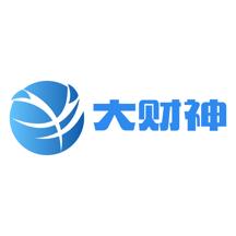大财神-深圳计划软件便携助手