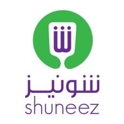 Shuneez - شونيز