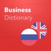 STEPAN REVYCH - Verbis Business Terms ENG-RUS artwork