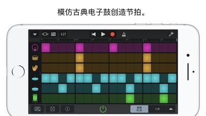 【苹果官方出品,音乐创作】车库乐团
