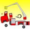 消防車(しょうぼうしゃ)メーカー for トミカ