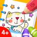 97.儿童游戏:儿童画画游戏