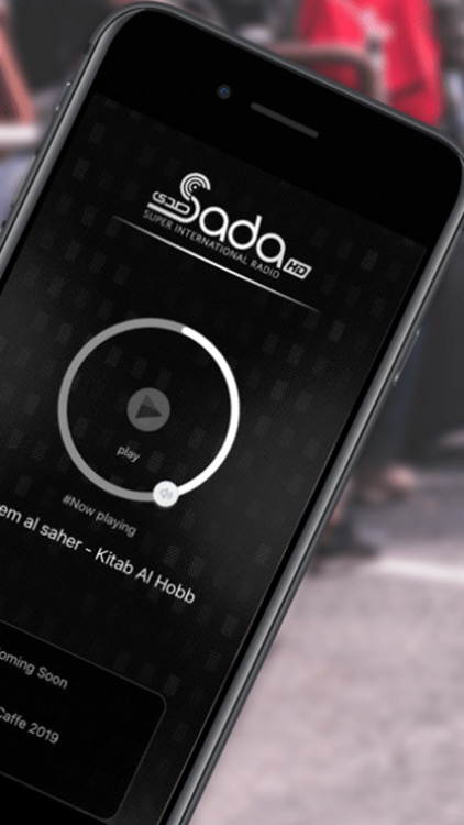 Radio Sada | راديو صدى