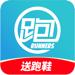 47.跑跑-跑跑网官方跑步数据专家