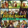 Raj Kumar - Bible Story -All Bible Stories アートワーク
