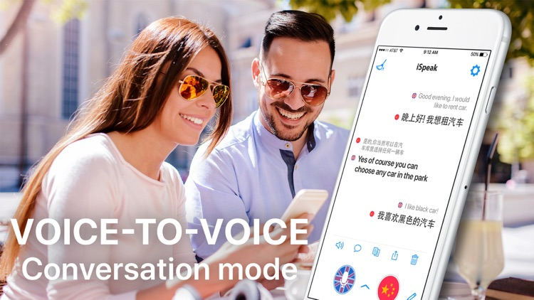 iSpeak - Voice translator by Click & Translate