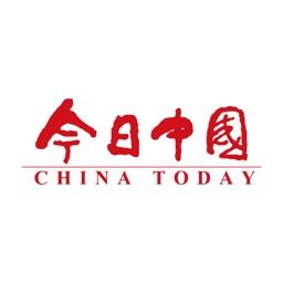 China Today (Arabic)