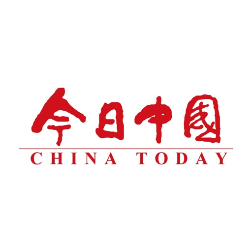 China Today (Arabic)