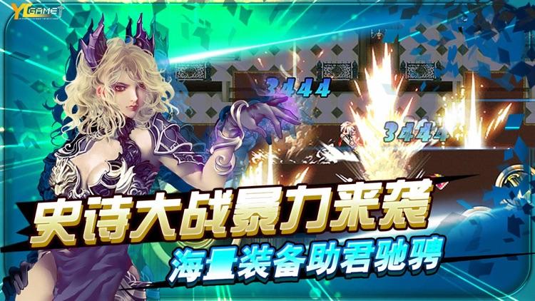 诸神战纪外传-血族国度 screenshot-4