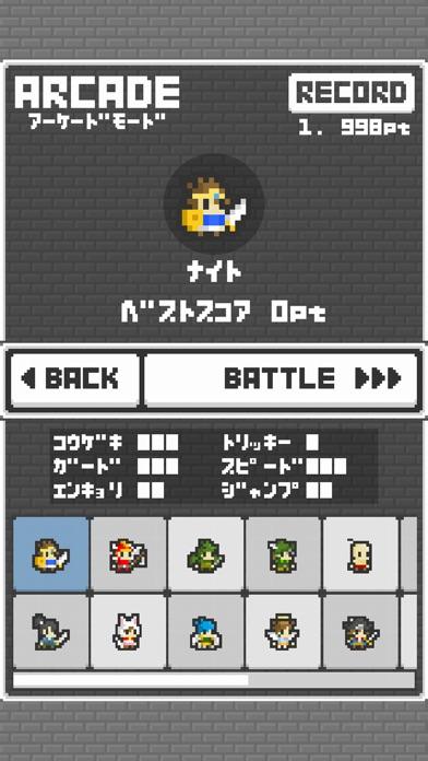 SlingFighter(スリングファイター) screenshot1