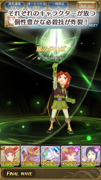 ポポロクロイス物語 ~ナルシアの涙と妖精の笛 screenshot-3