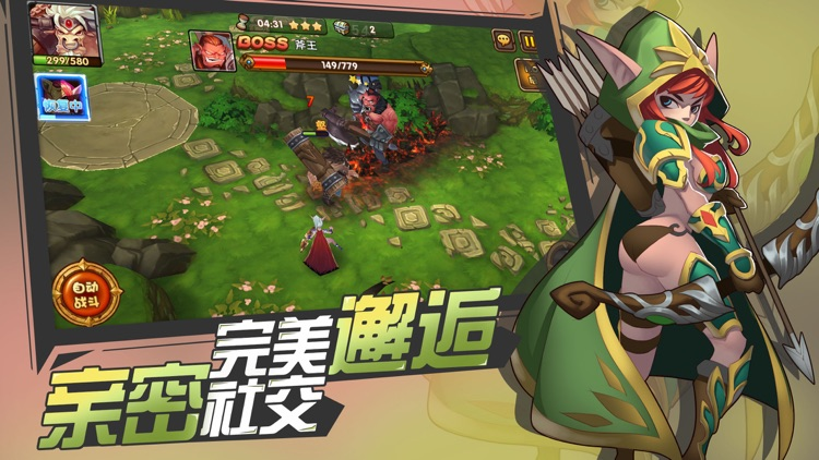 部落奇兵-卡牌挂机手游 screenshot-4