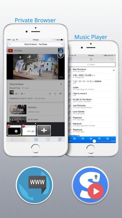 iSafePlayのスクリーンショット4
