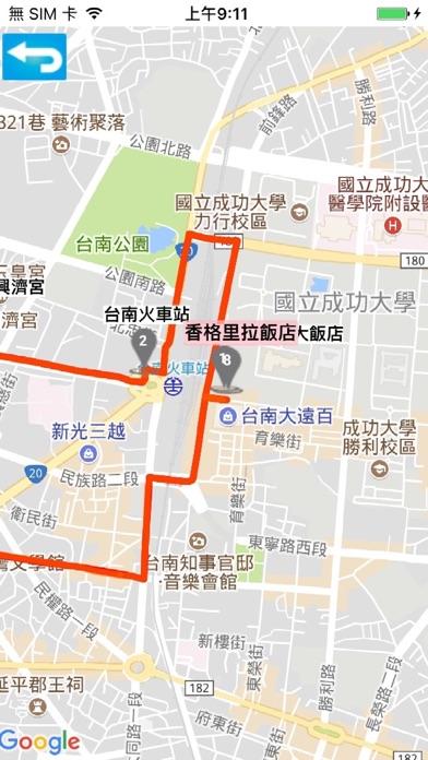 鼎誠通運交通車屏幕截圖3