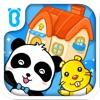 みんなの家—BabyBus - iPadアプリ