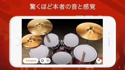 WeDrum - ドラムセット と 音楽 リズムゲーム ScreenShot2