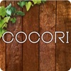 プライベートビューティーサロン COCORI 公式アプリ