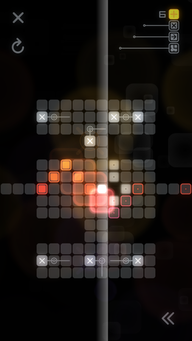 Resynth screenshot1