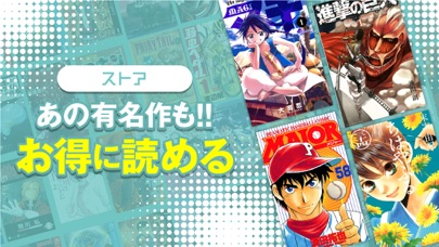 マンガボックス 人気漫画が読める漫画アプリ screenshot1