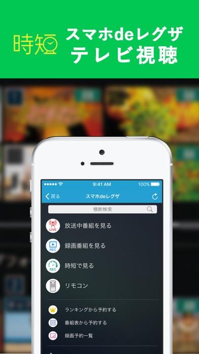DiXiM Playのスクリーンショット4