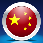 Mandarin Chinese By Nemo app review