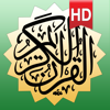 مصحف المدينة Mushaf Al Madinah HD for iPhone