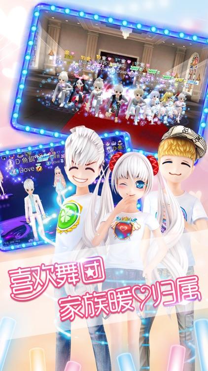 恋舞OL-萌宝降临 screenshot-3
