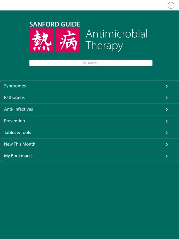 Sanford guide antimicrobial by antimicrobial therapy inc ios sanford guide antimicrobial by antimicrobial therapy inc ios united states searchman app data information fandeluxe Gallery