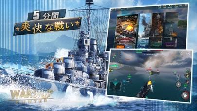 戦艦世界大戦-伝説の艦長のおすすめ画像1