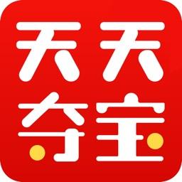 天天夺宝-天天1元夺宝零钱云购神器!