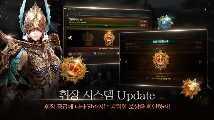 레이븐: CHAOS screenshot-2