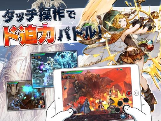 RPG アヴァベル オンライン -絆の塔-のスクリーンショット2