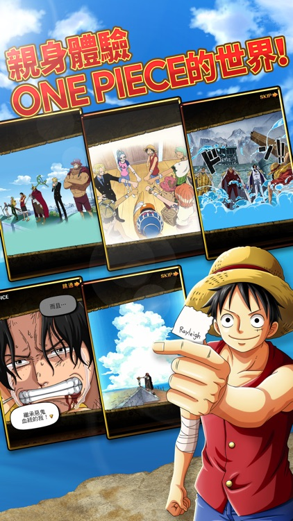 LINE: ONE PIECE 秘寶尋航 screenshot-5
