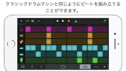 ダウンロード GarageBand -PC用