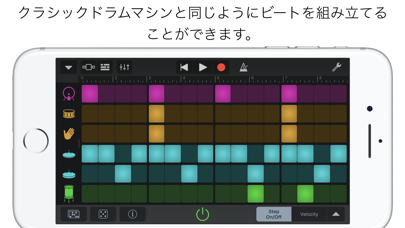 GarageBand ScreenShot0
