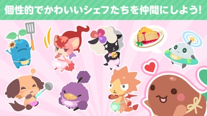 クックと魔法のレシピ おかわり(育成ゲーム)スクリーンショット3