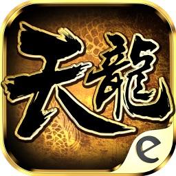 天龙八部3D-Efun金庸授权手游