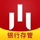 金梧桐—银行存管安全合规平台 icon
