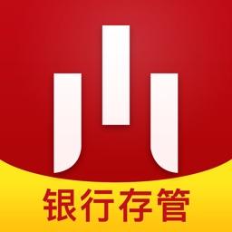 金梧桐—银行存管安全合规平台