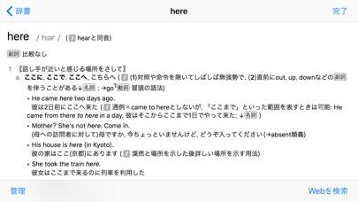英語で学ぶ「ピーター・パン」 screenshot1