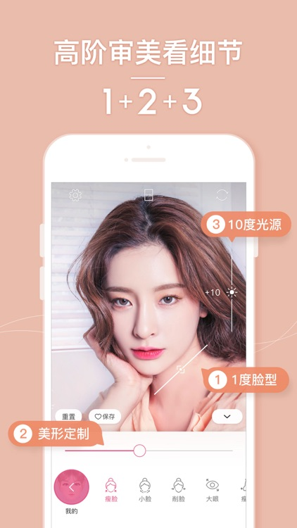 Beauty Camera – Selfie Cam screenshot-3