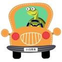 昆山华怡汽车租赁有限公司 - Logo